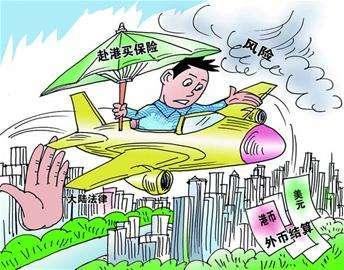 香港重疾险