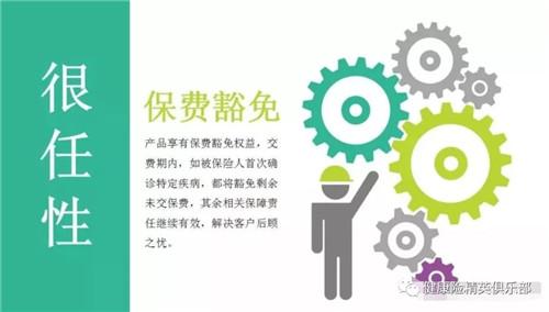 中国太平福瑞康禄这款保险 中国太平保险福禄康寿